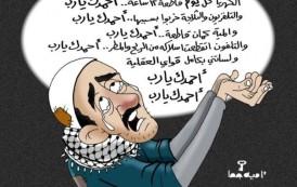 حياتنا أصبحت شحن بشحن أهالي قطاع غزه مشروع استثماري الجميع يستغلهم
