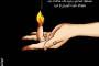ازمة الكهرباء تعذيب ممنهج لأبناء شعبنا الفلسطيني في قطاع غزه زهقنا زهقنا زهقنا