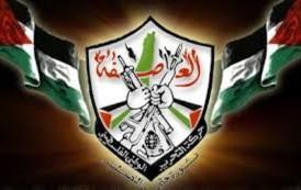 كل الشعب تقاعد وأكثر من ظلم فيه أبناء حركة فتح