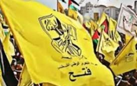 من ممكن ان يتولى منصب نائب القائد العام للثوره الفلسطينيه او لحركة فتح