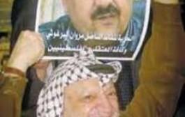 القائد الأسير مروان البرغوثي يوجه رساله لشعبنا الفلسطيني عشية بدء الاضراب المفتوح عن الطعام