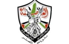 هزيمة حركة فتح في جامعة بيرزيت والتغيير والتبديل في قطاع غزه