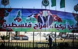 شكرا قطر شكرا تركيا المنقذان دائما لغزة عبر رام الله