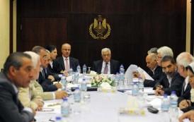 ما يمنع أعضاء باللجنة المركزية لحركة فتح من الالتقاء بالفعاليات الشبابية والجامعية والأسرى في قطاع غزه