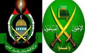 30 عام على انطلاقة حركة المقاومة الإسلامية حماس
