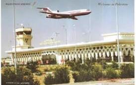 19 عام على ميلاد المرحوم مطار غزه الدولي