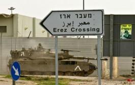 التجار الحقيقيون لا يوجد معهم تصاريح للسفر خارج قطاع غزه