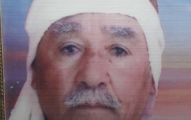 ثلاث أعوام على رحيل المختار الصديق الحاج منير سلامه حسان رحمه الله واسكنه فسيح جنانه