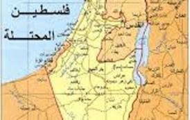 مدن وقرى فلسطينية دمرها الاحتلال • كتب : محمد سالم الأغا *