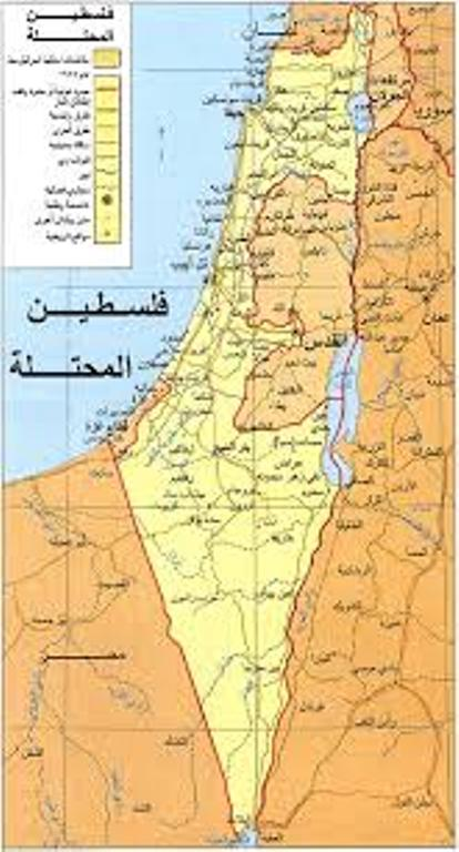 """أمريكا تشترط اعتراف المنطقة ''بإسرائيل'' ط®ط±ظٹط·ط©-ظپظ""""ط³ط·ظٹظ†.jpg"""