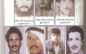 28 عام على ذكرى مجزرة عيون قارة او ريشون ليتسيون شهداء الأحد الأسود