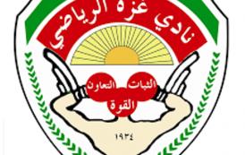 اليوم صلاة التراويح في نادي غزه الرياضي لها تجلياتها الايمانيه الرائعه كل عام وانتم بخير