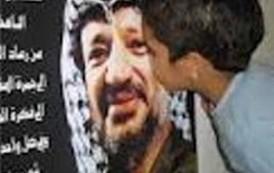 رحمة الله عليك ايها القائد الشهيد ياسر عرفات كلما انعقدت قمة عربيه