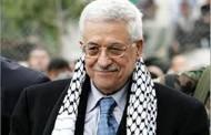 نطالب الاخ الرئيس محمود عباس بالمساواه مع اهلنا بالضفه الغربيه بالرواتب والوظائف والترقيات