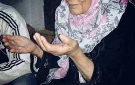 تعزيه للاخت المناضله ام رمزي العمارين حرم الشهيد جهاد العمارين بوفاة الحاجه والدتها