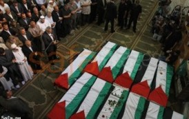 عذرا ايها الشهداء لا نستحق تضحياتكم ونخجل من عوائلكم يوم الشهيد الفلسطيني