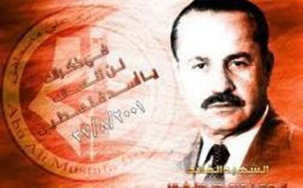 15 عام على اغتيال الشهيد أبوعلي مصطفى الامين العام للجبهه الشعبيه لتحرير فلسطين