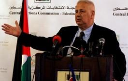 رساله الى الدكتور حنا ناصر رئيس لجنة الانتخابات المركزيه