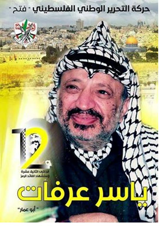 جماهير حركة فتح بخير على القيادة الفتحاوية ان تبني على هذه الجماهير المتفقه