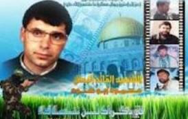 16 عاما على اسشهاد القائد الحمساوي محمود ابو الهنود