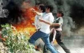 التاسع من كانون اول ديسمبر من كل عام ذكرى ألانتفاضه الفلسطينية الأولى