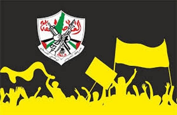 اخرجوا من إطار دائرة البكسه يا حركة فتح