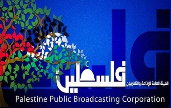 تساءل لماذا لم يتم دعوة أي من موظفين التلفزيون الفلسطيني في قطاع غزه لحفل التلفزيون بذكرى الانطلاقة