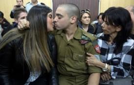 تضميد جراح الجيش الاسرائيليى ترجمة : هالة أبو سليم