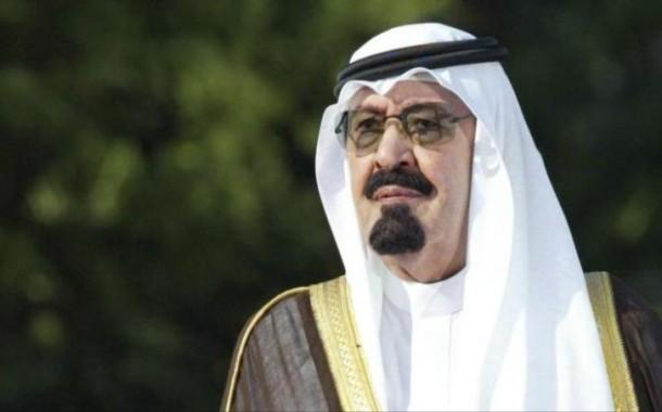 عامان على رحيل خادم الحرمين الملك عبد الله بن عبد العزيز