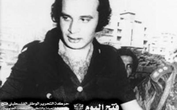 38 عام على استشهاد الأمير الأحمر الشهيد ابن الشهيد علي حسن سلامه