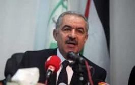 حكومة فصائليه برئاسة الدكتور محمد اشتيه هو الحل والرد لتحقيق المصالحة الفلسطينية