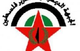 عاشت الذكرى التاسع والاربعين لانطلاقة الجبهة الديمقراطية لتحرير فلسطين بقيادة الرفيق نايف حواتمه