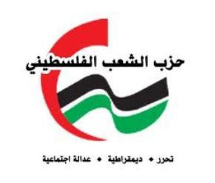 36 عام لذكرى اعادة تأسيس حزب الشعب الفلسطيني عشت الذكري يارفاق