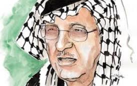 اربع اعوام على رحيل الفنان الفلسطيني الشعبي ابراهيم محمد صالح ابوعرب