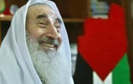 14 عام على استشهاد الشيخ احمد ياسين مؤسس حركة المقاومه الاسلاميه حماس