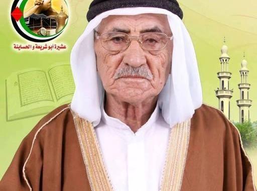 عامان على رحيل والد الشهداء وجدهم الحاج عطيه ابراهيم ابوشريعه