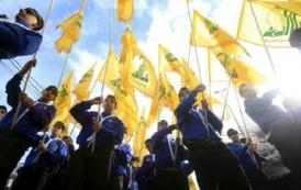 الجيش اللبناني سوف يحارب إلى جانب حزب الله فالحرب القادمة مع إسرائيل ترجمة : هالة أبو سليم