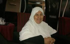 """ثلاثة أعوام على رحيل الاخت المناضلة رقيه يوسف النجار """" ابوسمهدانه """" ام حسن"""