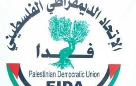 28 عام على تأسيس حزب الاتحاد الديمقراطي الفلسطيني (فدا) عاشت الذكرى يارفاق