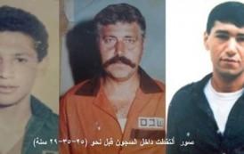 (48) عاما على اعتقال أبي الذي تعلمت منه أبجديات النضال ومفردات السجن