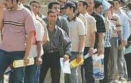انظروا حجم مشكلة البطالة في قطاع غزه