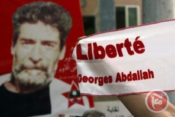 جورج عبد الله الأسير في السجون الفرنسيه يعلن اضرابه المفتوح عن الطعام تضامنا مع اسرانا في سجون الاحتلال