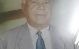 ثلاث أعوام على رحيل مربي الاجيال الاستاذ القدير موسى رجب ابوجبل ابوماهر رحمه الله