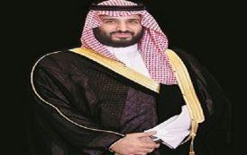 شكوك امريكية حيال وريث العرش السعودي الأمير الشاب محمد بن سلمان ترجمة : -هالة أبو سليم