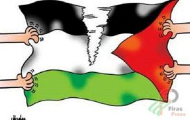 لم يعد الانقسام في قطاع غزه فتح وحماس أصبح فتح وفتح وفتح غزه وفتح الضفة الغربية