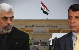 أزمات غزة لا تترك خياراً أمام حماس سوى اللعب وفق القواعد المصرية ترجمة :هالة أبو سليم