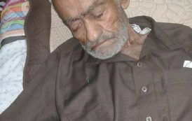 تعازينا الحارة لأصدقائي ال ابوغنيمه الكرام بوفاة الحاج مطر مصطفي عوض ابوغنيمه ابومحمد