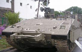 ماهو السلاح الجديد لدى جيش الدفاع الإسرائيلي ؟ ترجمة :هالة أبو سليم