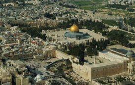 الولايات المتحدة  تفكر جدياً بالاعتراف بالقدس عاصمة لإسرائيل ترجمة :هالة أبو سليم
