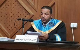 مبروك الماجستير للأخ الصديق العزيز معين عبد العزيز ابوشريعه وعقبال الدكتوراه